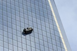 Frayeur au One World Trade Center