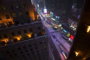 New York, ville fantôme