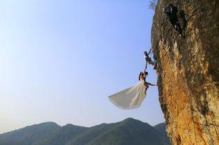 Les mariages les plus fous