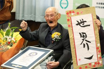 Mort à 112 ans de l'homme le plus vieux du monde