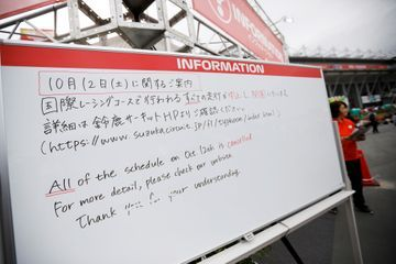Après France-Angleterre, le Grand prix de F1 du Japon menacée par le typhon Hagibis