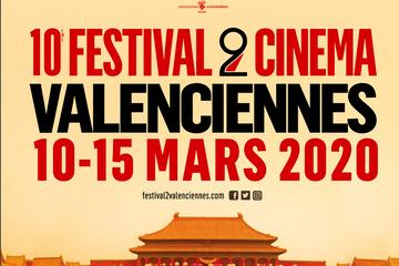 Le Festival de Valenciennes fête ses 10 ans, entre le 10 et le 15 mars