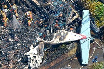 Crash mortel au Japon