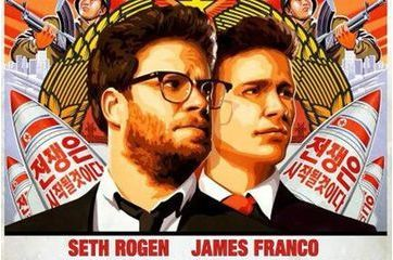 "La bande-annonce du jour: ""The Interview"""