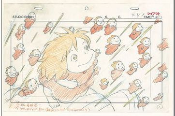 Jusqu'au 1er mars - Decouvrez les tresors du studio Ghibli...