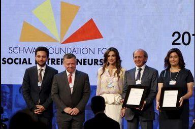 Rania au cœur du Forum économique mondial