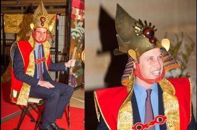 Prince William, le nouveau samouraï
