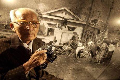 Yoshito Matsushige et sa première photo d'Hiroshima
