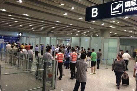 Aéroport Pékin
