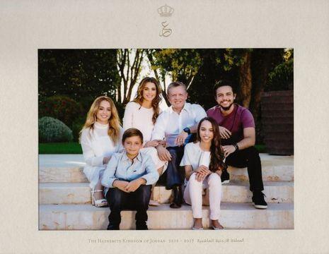 Carte voeux Rania Abdallah II Jordanie_dec 2016ok2