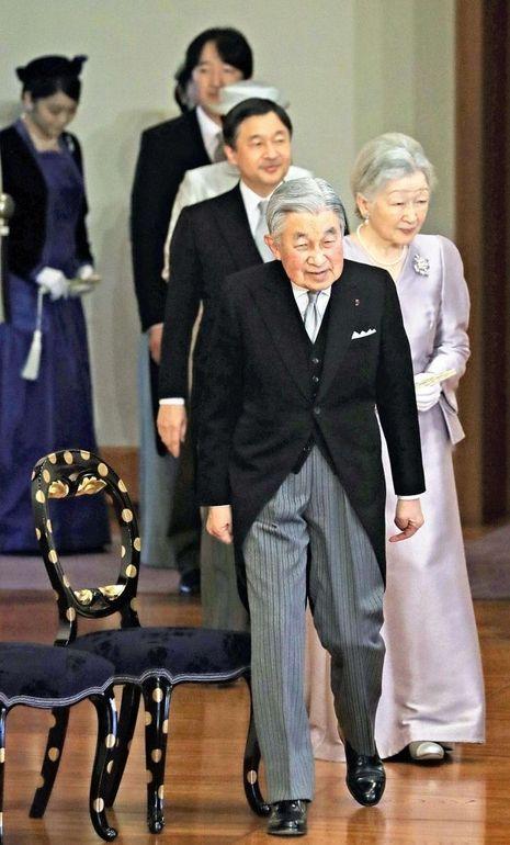 La famille impériale du Japon à Tokyo, le 10 janvier 2018