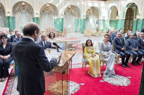 La princesse Lalla Salma du Maroc avec sa fille la princesse Lalla Khadija à Rabat, le 22 mai 2017
