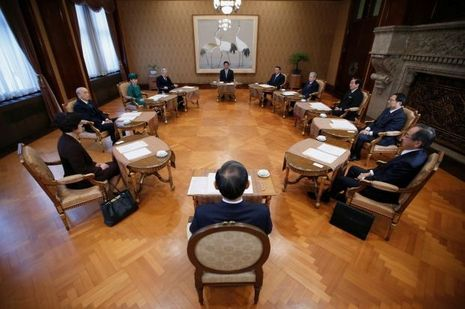 Réunion du Conseil de la Maison impériale pour discuter de la date d'abdication de l'empereur Akihito du Japon, à Tokyo le 1er décembre 2017