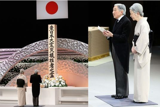 Poignante commémoration du tsunami pour Michiko et Akihito