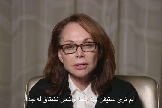 La mère d'un otage s'adresse au chef de l'EI