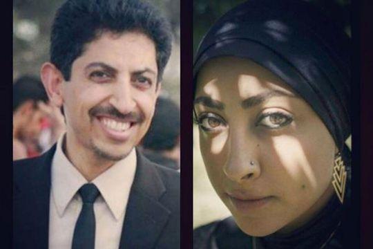 La famille al-Khawaja, bête noire du régime bahreïni
