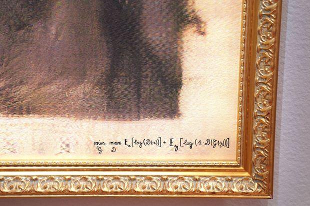 Signature de la toile