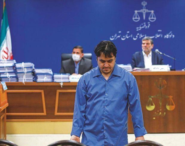 En 2020, lors de son procès au tribunal révolutionnaire de Téhéran.