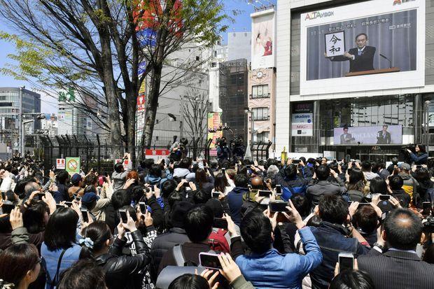 Le nom de l'ère nouvelle du Japon annoncée, à Tokyo le 1er avril 2019