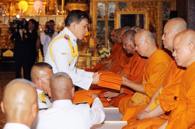 Le roi de Thaïlande Maha Vajiralongkorn à Bangkok, le 14 octobre 2020