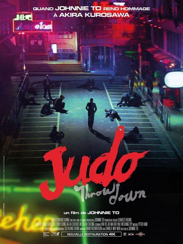 AFF-JUDO-1153x1536