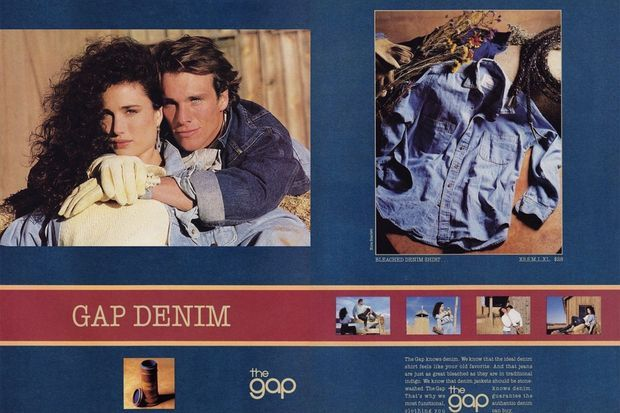 Andie MacDowell et Paul Qualley se sont rencontrés sur le tournage d'une publicité pour la marque GAP au milieu des années 1980