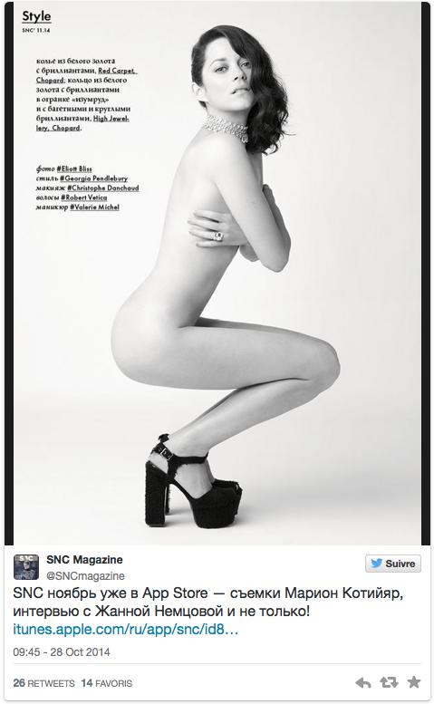 """Marion Cotillard pour le magazine """"SNC"""""""