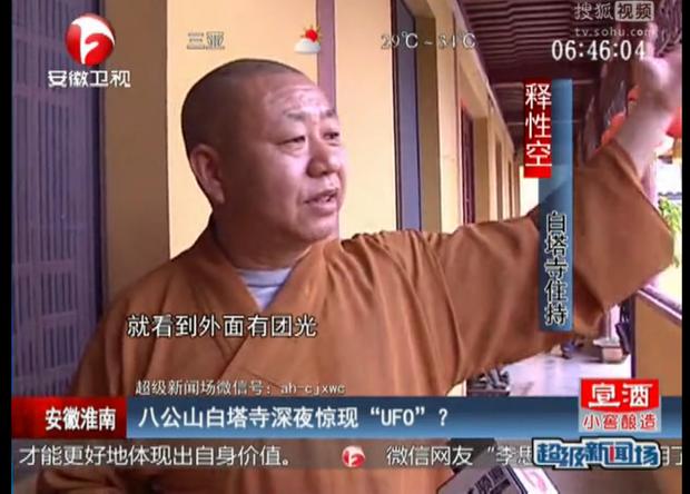 Le moine Shi Xingkong raconte son expérience à la télévision chinoise.