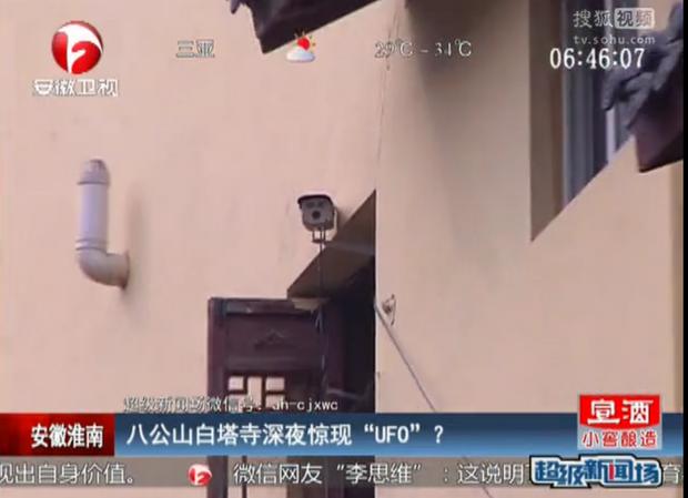 La caméra de surveillance qui surplombe la cour intérieure du temple.