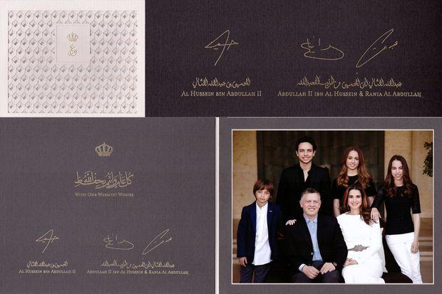 La carte de voeux de la famille royale de Jordanie