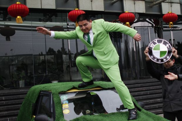 """En février 2013 à Nanjing, en pleine """"humiliation"""" des entreprises polluantes."""