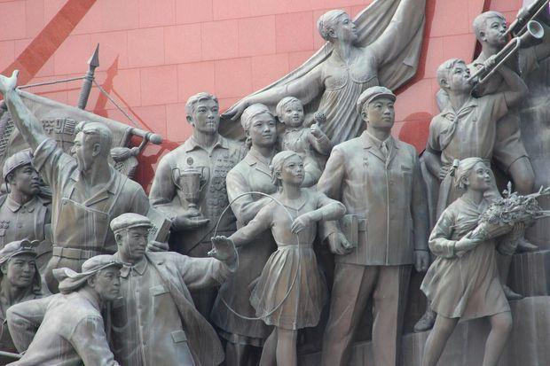 Bronze de propagande au Grand Monument Mansudae.