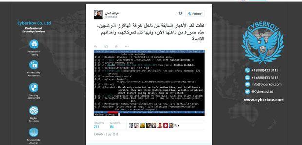 """""""Sur Twitter, Abdullah Al Ali se vante d'observer les conversations d'Anonymous. Il se trouve à la tête de Cyberkov, un groupe contre lequel lutte Anonymous"""""""