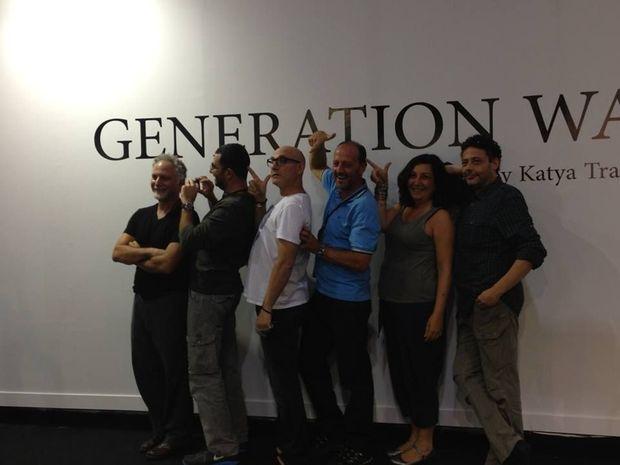 Les artistes de Generation War