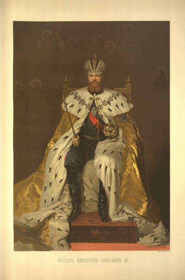 Le tsar Alexandre III en tenue de couronnement, coiffé de la couronne de Catherine II (Musée historique d'Etat de Moscou)
