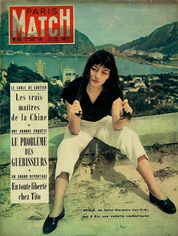 « Gréco, de Saint-Germain-des-Prés, est à Rio une vedette sophistiquée » - Couverture de Paris Match n°95, daté du 13 janvier 1951.