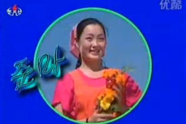 Hyon Song-wol, dans un clip vidéo du Pochonbo Electronic Ensemble.