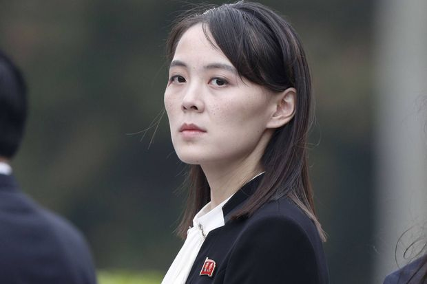 Kim Yo Jong, la petite soeur de Kim Jong Un.