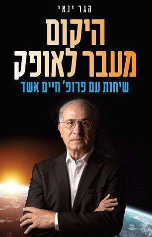 """Le livre d'Haim Eshed, """"L'univers au-delà de l'horizon"""""""