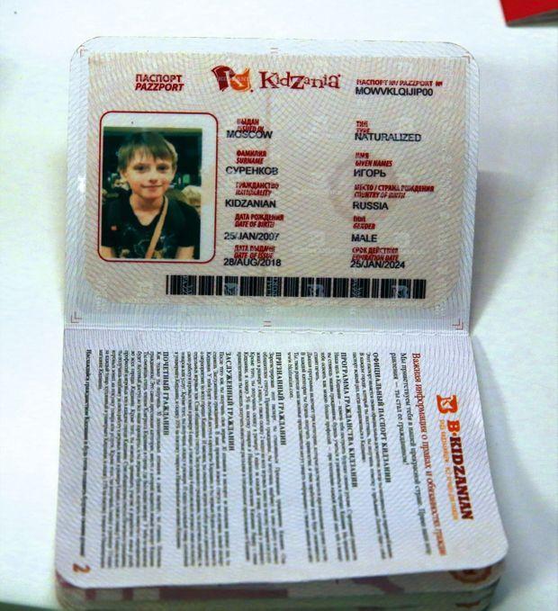 Le passeport KidZania d'Igor, 12 ans. Son statut de citoyen naturalisé lui permet de gagner davantage.