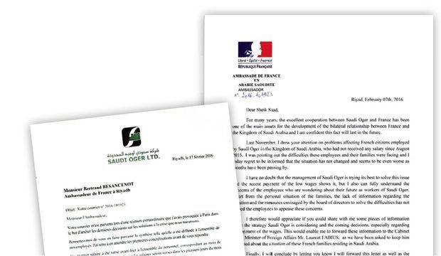 Les courriers échangés par l'ambassade de France et Saad Hariri