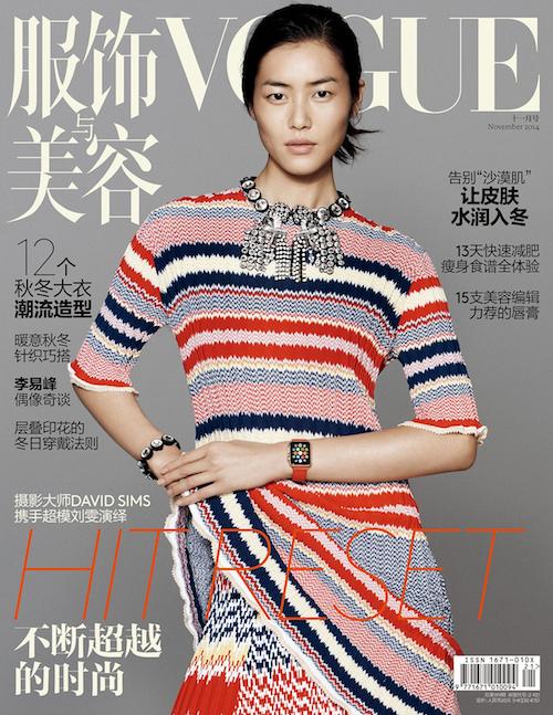 Liu Wen en Une du numéro de novembre de Vogue Chine