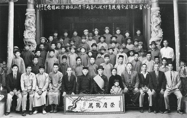 La noble et grande famille de maître Tseng