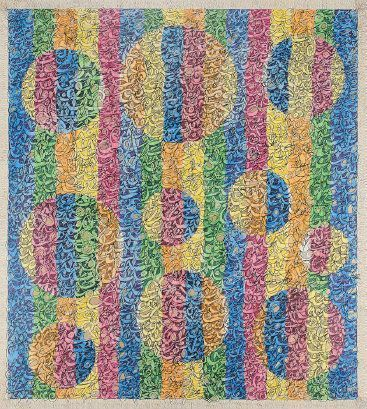 Regards sur le tapis, Mehdi Qotbi, 2011-2013