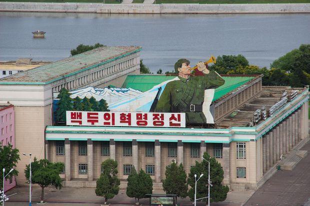 Musée central d'histoire de Corée.