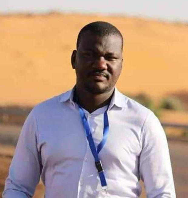 Cheick Amadou Diouara