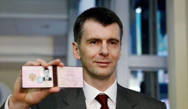 Prokhorov-