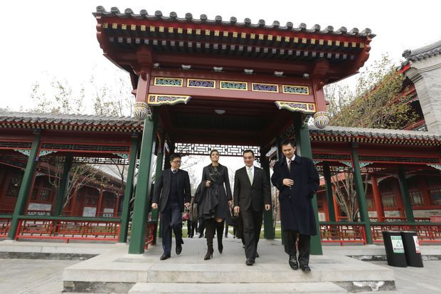 La reine Maxima des Pays-Bas arrive à l'Université de Pékin, le 26 novembre 2014