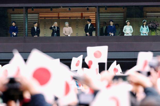 L'empereur Akihito du Japon avec la famille impériale à Tokyo le 2 janvier 2019