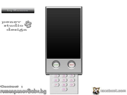 rumen-Penev-Slider-Phone-